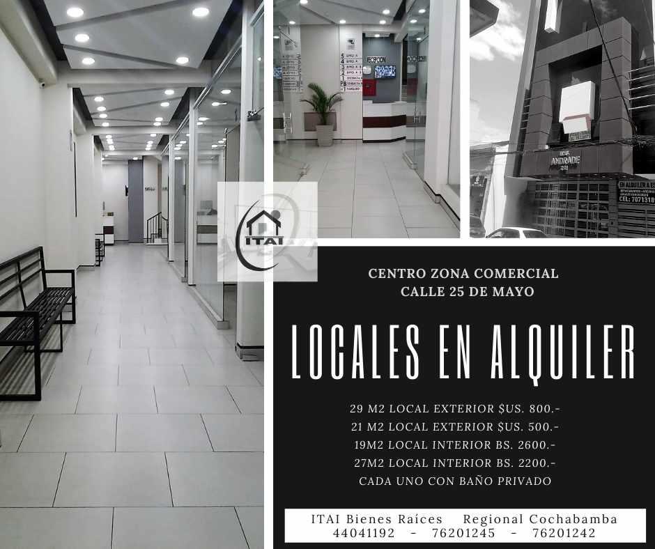Local comercial en Alquiler Calle 25 de Mayo  Foto 1